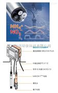 氨氮/硝氮二合一离子电极VARiON Plus 700IQ