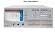 TH8601線材測試儀