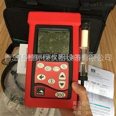 手持式KM950烟气分析仪