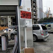 广州越秀区工地扬尘在线监测系统设备