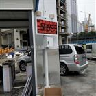 洛阳工地扬尘噪声监测系统厂家在线