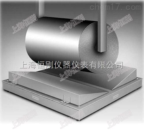 4-20毫安輸出鋼卷電子地磅秤多少錢