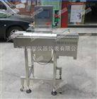 电子皮带秤厂家直销,上海定制皮带分选秤