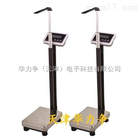 药店用电子身高体重测量仪