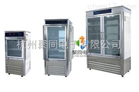 烟台霉菌培养箱MJX-250S跑量销售