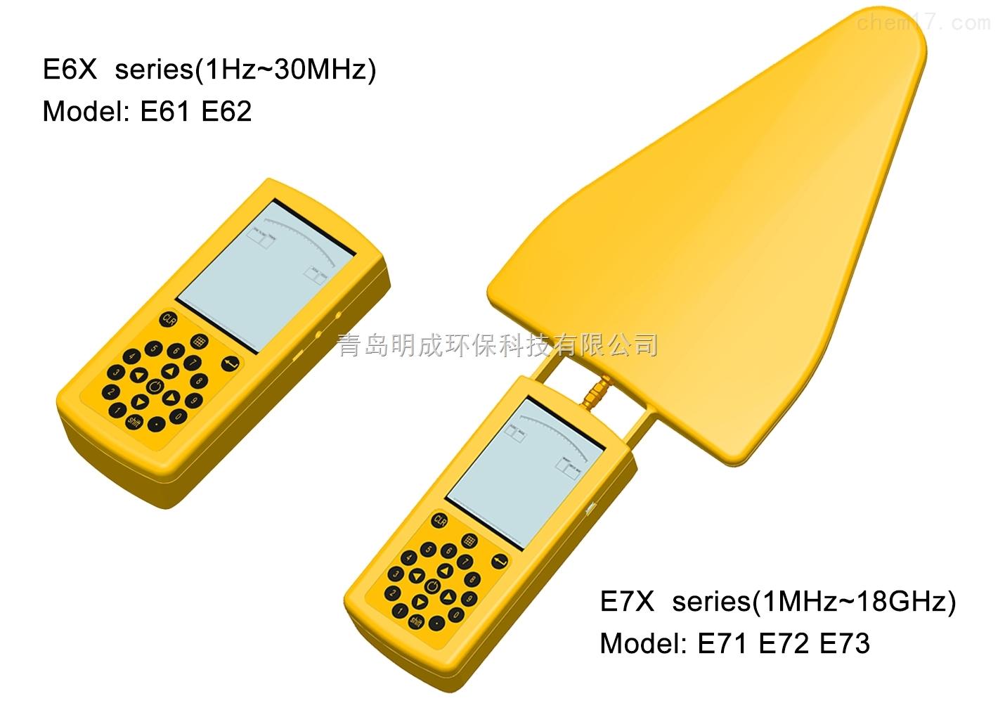 德柯雷E6X E7X系列 电磁场强度频谱分析仪