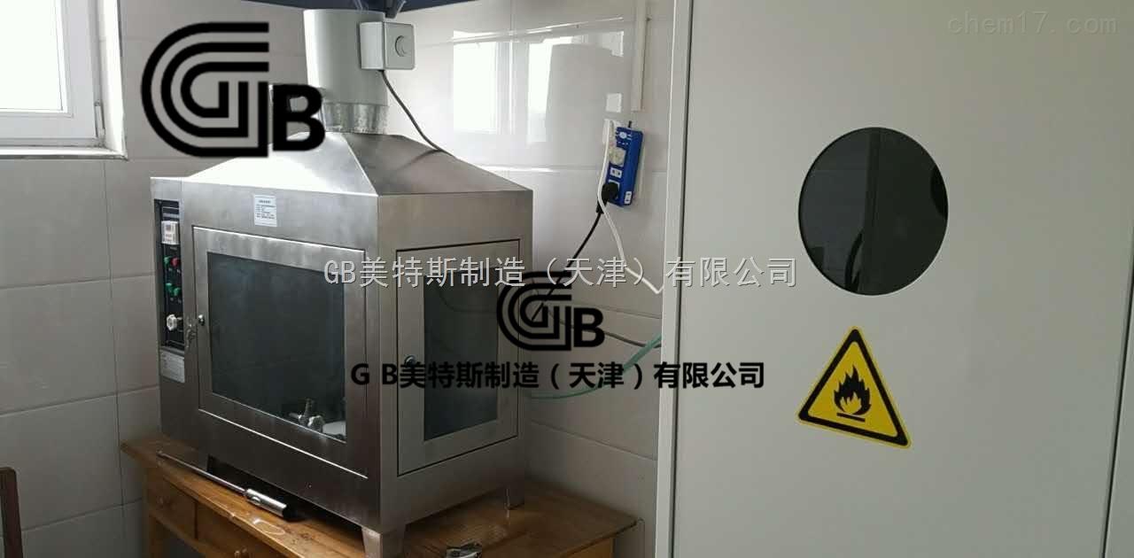 建筑保温材料燃烧性能检测装置-可燃性