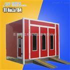 静电喷涂塑粉汽车烤房工业烤箱 非标定制