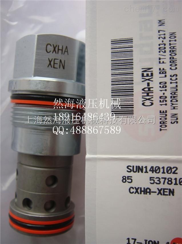 SUN液压阀代理 NFAB-KXN-DKHS-XHN