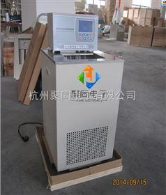兰州低温恒温槽JTDC-2006厂家直销
