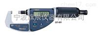 三丰277系列带微调负载装置千分尺