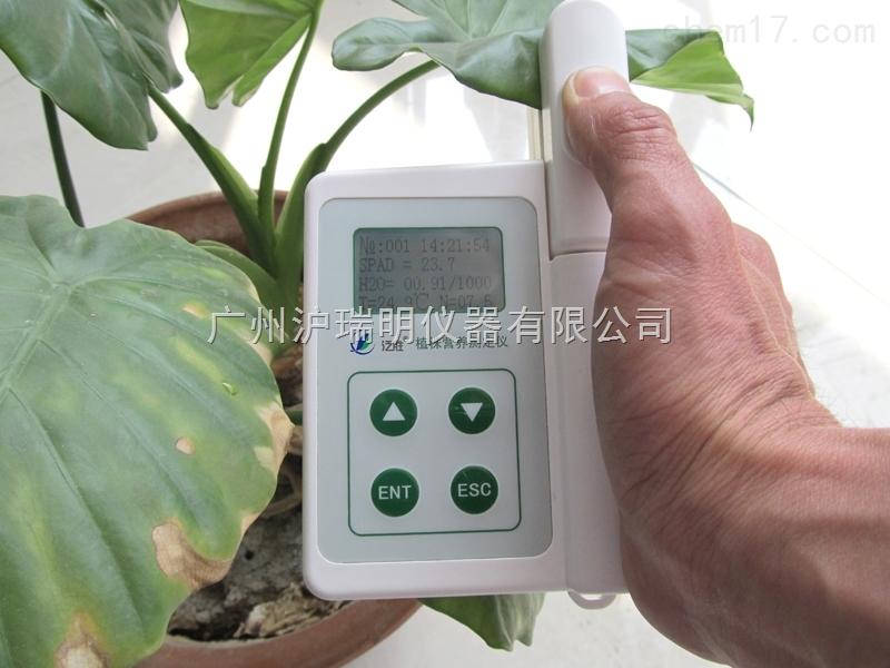 ZZY-A植株营养测定仪