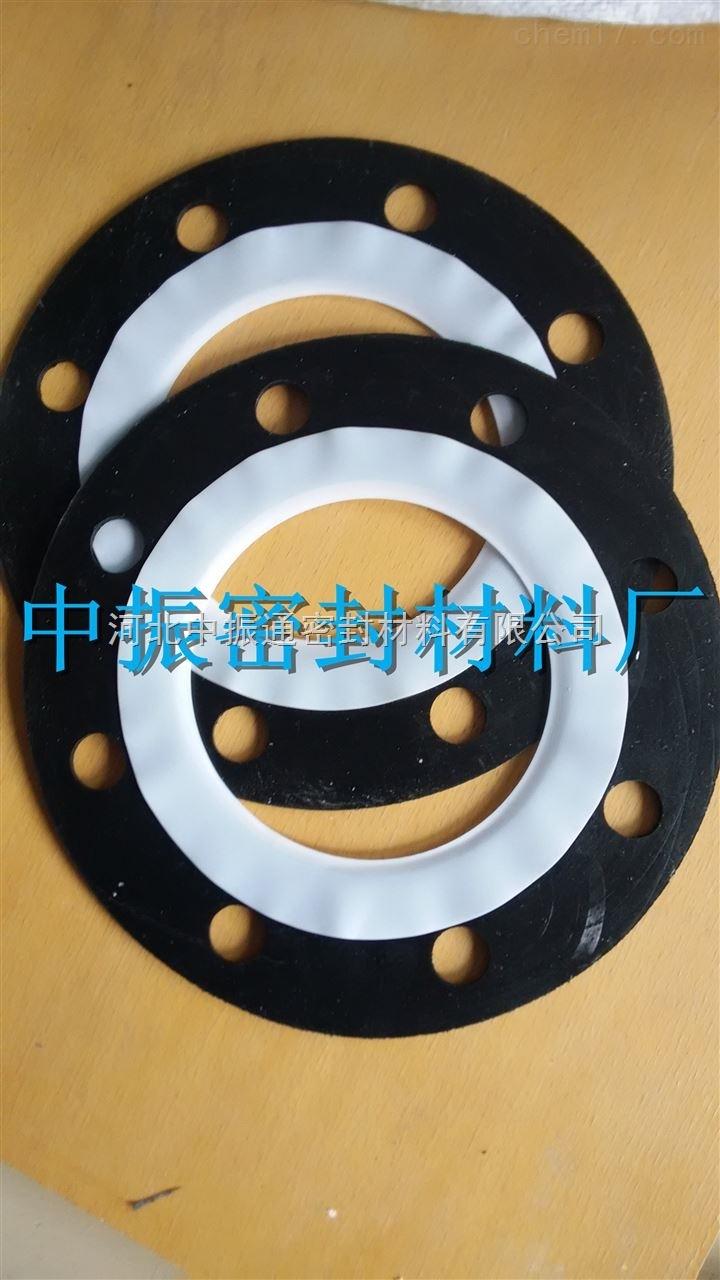 鹤岗中振通四氟垫片四氟带专业生产厂家!