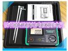 KEW 4105DL-H接地电阻测试仪