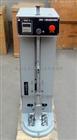JDM-2數顯式電動相對密度儀