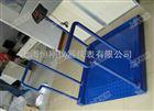 血透智能轮椅秤,带打印血透析轮椅电子秤
