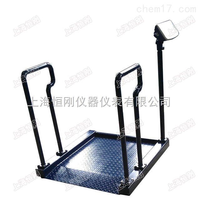 透析室用碳鋼輪椅秤,可折疊輪椅人體電子秤