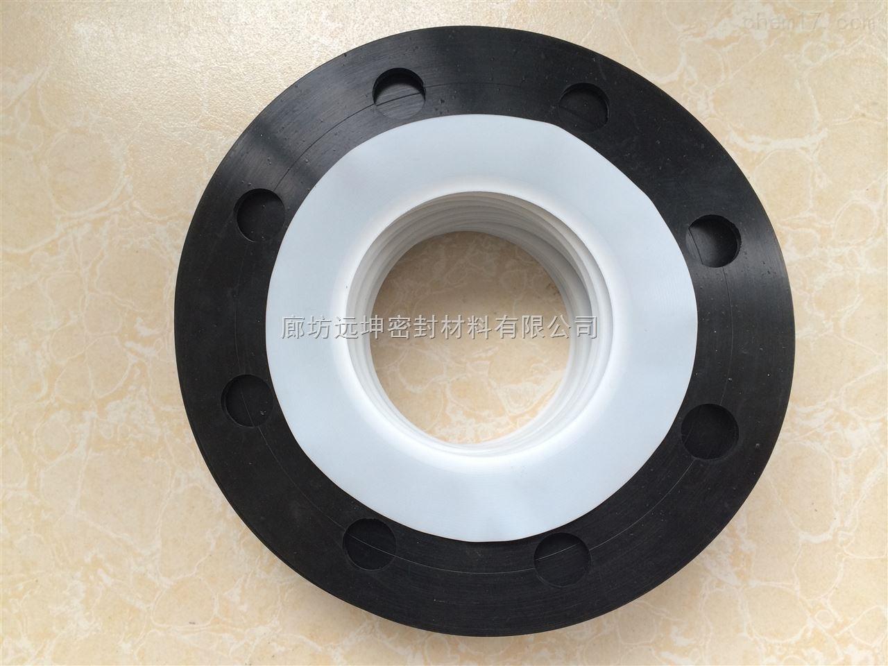化工部标准20606 FF面四氟包覆橡胶垫片