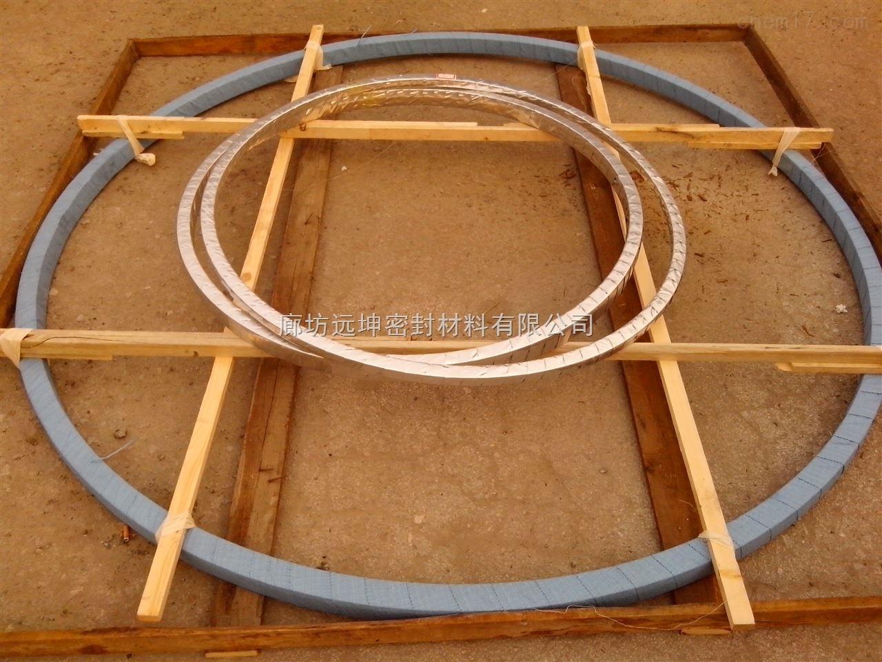江苏带筋换热器金属缠绕垫片厂家