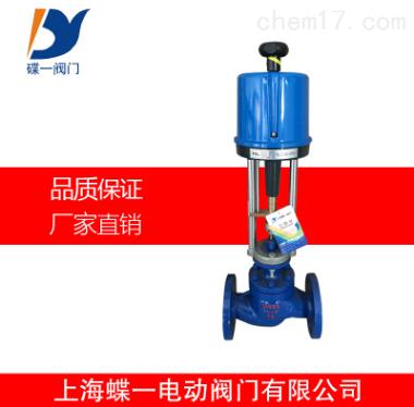耐腐蚀电子式单座调节阀防爆户外型电动装置