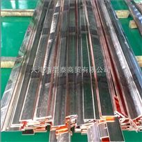 30*5 40*4 50*5mm镀铜扁钢生产厂家