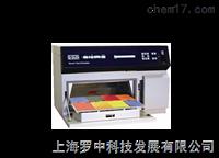 Q-SUN Xe-1氙灯老化试验箱
