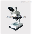 一体式视频显微镜