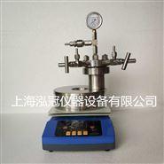 上海微型高压反应釜厂家