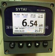 PC-3550全功能PH控制器