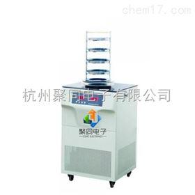 辽宁小型冻干机FD-1A-80特价销售