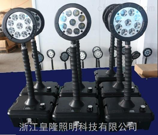 海洋王FW6105轻便式泛光工作灯厂家、价格