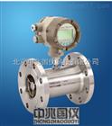 ZZLWGY-N2/A/E直销液体涡轮流量计