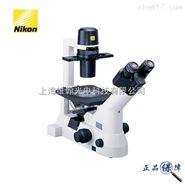 尼康倒置顯微鏡