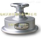 土工合成材料圆盘取样器