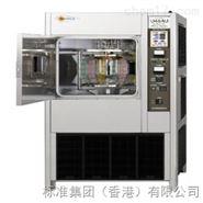 Suga U48AU碳弧老化试验机
