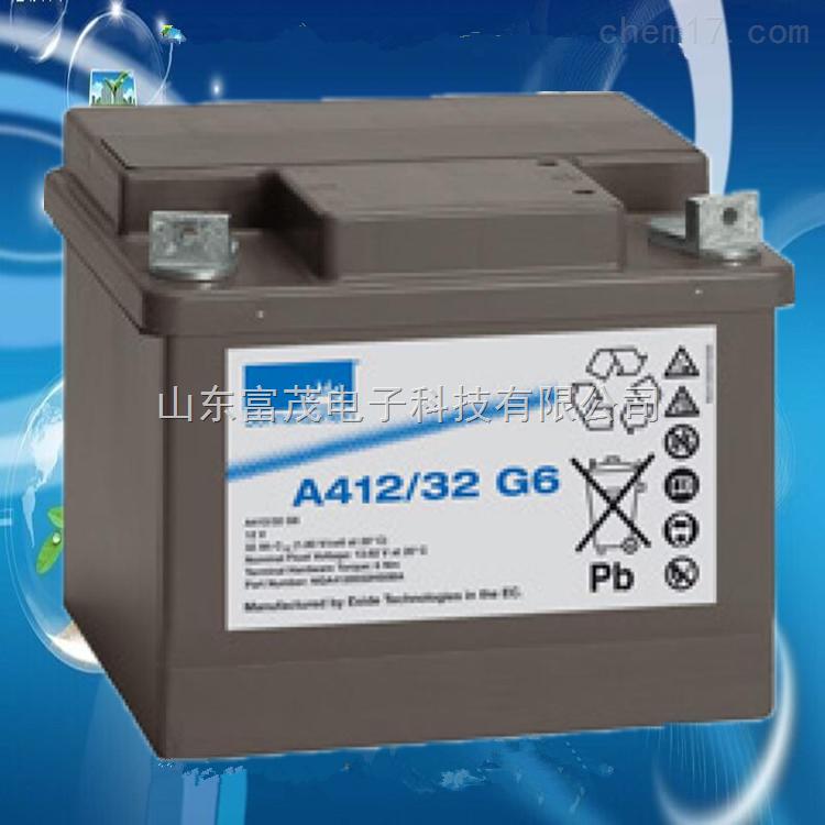 德国阳光蓄电池A412/32G6胶体电池12V32AH