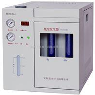 HAA500VOC在线检测氢空发生器  氢空两气一体机