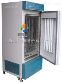 黑龙江恒温恒湿箱HWS-70BC自产自销
