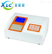 实验室台式挥发酚测定仪XCLH-VP3H价格厂家