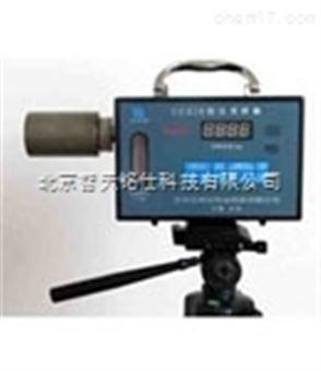 粉尘采样器-北京智天铭仕科技有限公司