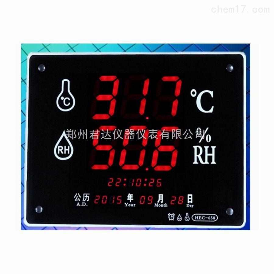 大屏溫濕度顯示屏JD-658