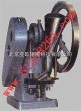 DP-5单冲压片机DP-5