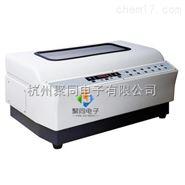 淄博全自動氮吹儀JTZD-DCY24S廠家直銷