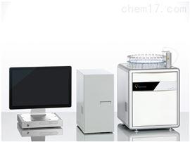 isotope TOC cubeiso TOC cube 同位素总有机碳分析仪