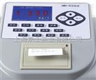 實驗室多參數水質檢測5B-3BW
