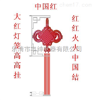 LED中国结灯路灯 路灯灯笼