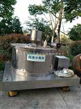 出售二手2吨三效浓缩蒸发器