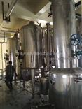 二手40吨三效降膜蒸发器价格