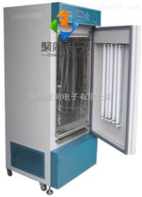 陕西光照培养箱PGX-250C光照度22000
