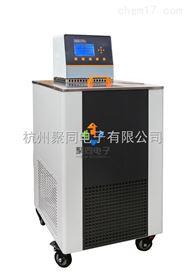 上海高低温恒温槽JTGD-30200-20特价销售
